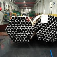 Buy cheap ASTM B163 Nickel Alloy Steel Tube Seamless For Heat Exchanger / Nuclear Engineering from wholesalers