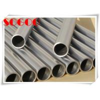 Buy cheap UNS N06600 2.4816 Inconel 600 Tubing / Cold Drawn Seamless Pipe ASTM B167 product