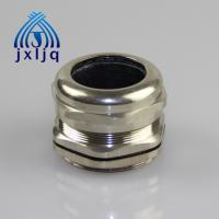 Buy cheap Electrical Brass nickel plated cable gland size M8 waterproof IP68 Protection level Metric type from wholesalers