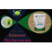 Buy cheap Food Grade Enzyme Xylanase Additives For Bread Bakery 50,000u/g Szym-XY50BA from wholesalers