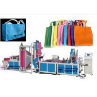 Buy cheap LC-700 Non Woven Bag Making Machine from wholesalers