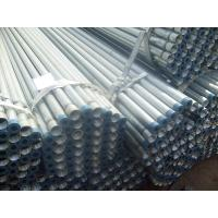 Buy cheap 8 inch schedule 40 large diameter galvanized welded carbon steel pipe and tube from wholesalers