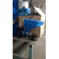 Wholesale XSM Volumetric Type Plastic Masterbatch Mixer Micro - Computer High Efficiency from china suppliers