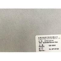 Buy cheap 120gsm Non Woven Polypropylene Fabric Fire Retardant For Mattress Interlining from wholesalers