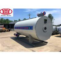Buy cheap Horizontal Style Hot Oil Heater Heat Conduction Oil Boiler For Energy Power Plant from wholesalers