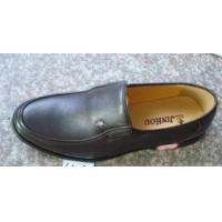 Buy cheap Casual Leather Shoes from wholesalers