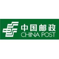 International Shipping air transport to England to UK By China Post EMS Service Manufactures