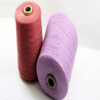 Buy cheap 100% Acrylic yarns for knitting & weaving from wholesalers