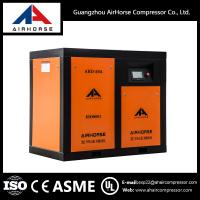 Buy cheap China Best Price Air Compressor Machine With ASME,CE Certificate from wholesalers