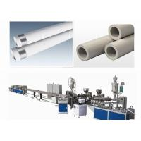 Buy cheap pex-al-pex pipe making machine,pex-al-pex tube producing machine,pex-al-pex pipe multi-couches from wholesalers