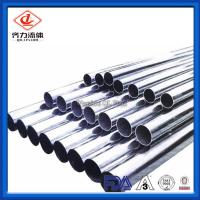 Buy cheap Square Stainless Steel Sanitary Tubing A554 Stainless Steel Welded Pipe from wholesalers