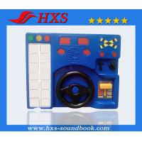 Buy cheap Boys Toy Different Car Sounds Hot Kids Toy Supplier Shenzhen Kids Toy For 2015 from wholesalers