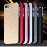 Wholesale iPhone 5S Aluminum Case iPhone 5C Deluxe Gold Metal Brush Cover Hard Aluminum Phone Covers from china suppliers