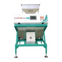 Buy cheap Agriculture Parboiled Rice Sorting Machine , Colour Sortex Machine AC220V 50Hz from wholesalers