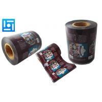 Buy cheap Printed Polyethylene plastic roll film colored heavy duty polythene rolls from wholesalers