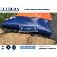 Buy cheap Fuushan Reinforced And Portable PVC Bladder Inflatable Water Tank 1000L-100000L from wholesalers