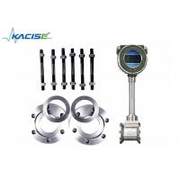 Buy cheap Air / Steam Vortex Flow Meter High Accuracy DN15 - DN1800mm ISO Certification from wholesalers
