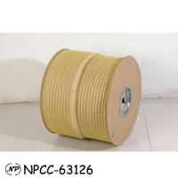 Buy cheap Metal Double Loop Wire Nylon Coated Wire-O Binding Wire Twin Wire (NPCC-63126) from wholesalers