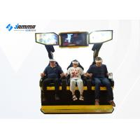Buy cheap 9D VR Motion Chair Virtual Reality Cinema 3 Seats 22 Inch Touch Screen from wholesalers