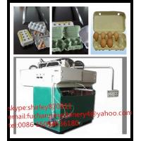 Buy cheap fully automatic egg tray making machine from wholesalers