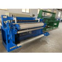 Buy cheap Galvanized Wire Welded Roll Mesh Welding Machine Full Automatic from wholesalers