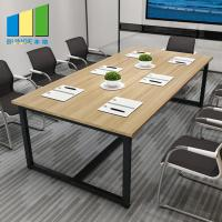 Buy cheap Modern Office Furniture Set MFC Board Melamine Laminate Meeting Room Table from wholesalers
