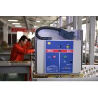 Buy cheap Electrical Indoor Vacuum Circuit Breaker High Voltage Zn63A-12 Series from wholesalers