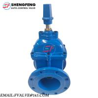 Buy cheap DN65-DN300 ductile iron resilient seated Gate Valve from wholesalers