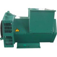 Buy cheap 40kw / 50kva 1800rpm Self-excited Three Phase AC Generator IP23 For Generator Set from wholesalers