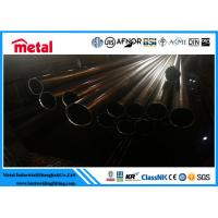 Buy cheap Large Diameter Stainless Steel Tubing , ASTM A312 UNS S30815 Stainless Steel Threaded Pipe from wholesalers