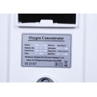 Wholesale Veterinary High Pressure Stationary Oxygen Concentrator 1 - 8 Liter Long Life Time from china suppliers