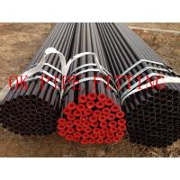Buy cheap We exported API 5L Gr.B PSL 2 Pipe, SSAW to Baharin from wholesalers
