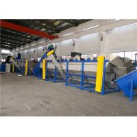 Buy cheap Automatic Plastic Film Recycling Machine / Clean Flakes Pe Film Washing Line from wholesalers