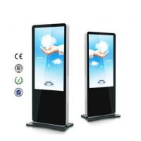 Buy cheap floor stand lcd touch screen advertising display 42 inch samsung led monitor from wholesalers