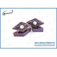 Buy cheap Indexable Tungsten Carbide Cutting Inserts For External Turning from wholesalers