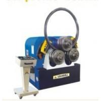 Buy cheap Vertical Bending Machine from wholesalers