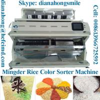 Buy cheap CCD color sorting machine for India, Thailand, Pakistan, Bangladesh RICE from wholesalers