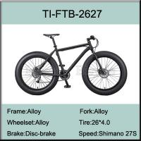 Buy cheap 26 Inch Aluminium Alloy 27 Speed Snow Bike from wholesalers
