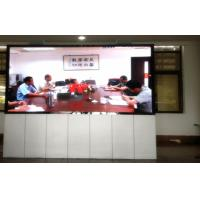 Wholesale 128 x 128mm Lightweight Indoor Full Color LED Display from china suppliers