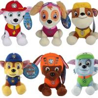 Buy cheap Fashion Cartoon Paw Patral Plush Stuffed Toys 20cm For Crane Vending Toy Machine from wholesalers