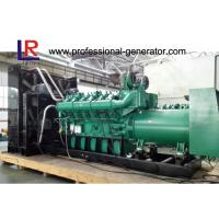 Buy cheap CE Approved 1MW Natural Gas Generator Power Plant with LCD Display from wholesalers