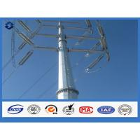Buy cheap 10 - 550KV Hot dip Galvanized Overhead Line Electricity Distribution Steel Pole from wholesalers
