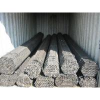 Buy cheap Structural and Mechanical Tube from wholesalers