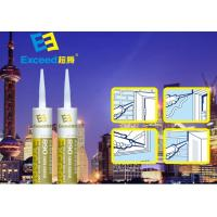 Buy cheap 890 High - Temp Reisitance Silicone Glass And Metal Building Sealant product