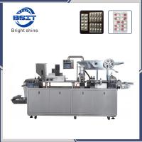 Buy cheap Alu-PVC/Alu-alu  Ampoule/vial/tube Blister Packing Machine (Dpp250) from wholesalers