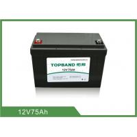 Buy cheap 12V 75ah Rechargeable Lifepo4 Battery , Black LiFePO4 Power Battery CE Certificated from wholesalers