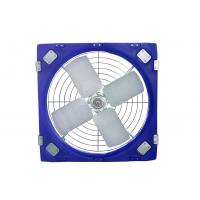 Buy cheap 32kg 114*58cm Livestock Ventilation Fans For Circulation from wholesalers