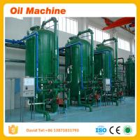 Buy cheap labor saving canola oil screw press canola oil pressing process canola oil refining plant from wholesalers