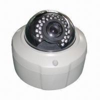 Buy cheap Megapixel High Resolution Vandal Resistant Outdoor Night Vision IP Infrared Camera, All-purposes from wholesalers
