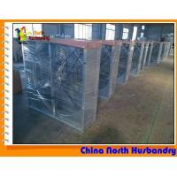 Buy cheap poultry house misting fan from wholesalers